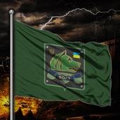 Флаг Свободы диз.№2