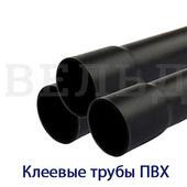 Клеевые напорные трубы ПВХ (PVC-U, нПВХ)