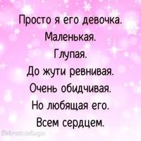 Метелица Ольга