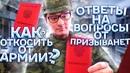 Ерохин Дмитрий | Санкт-Петербург | 39