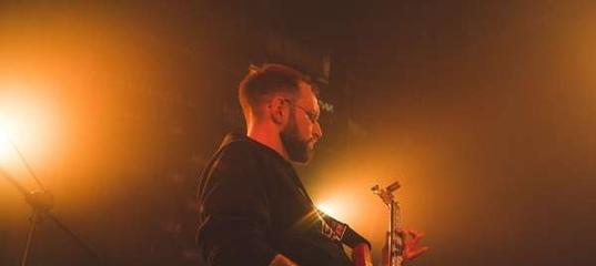 Museberry выпустили песню «Будь Собой»