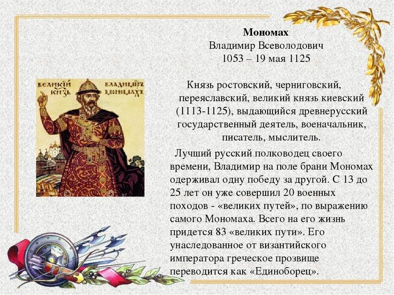 #История@slaviane #Личность#slaviane #Русь