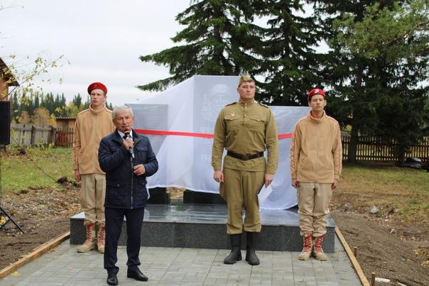 18 сентября состоялось торжественное открытие памятника посвященного погибшим на полях сражений в Великой
