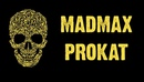 Фотоальбом Madmax Market