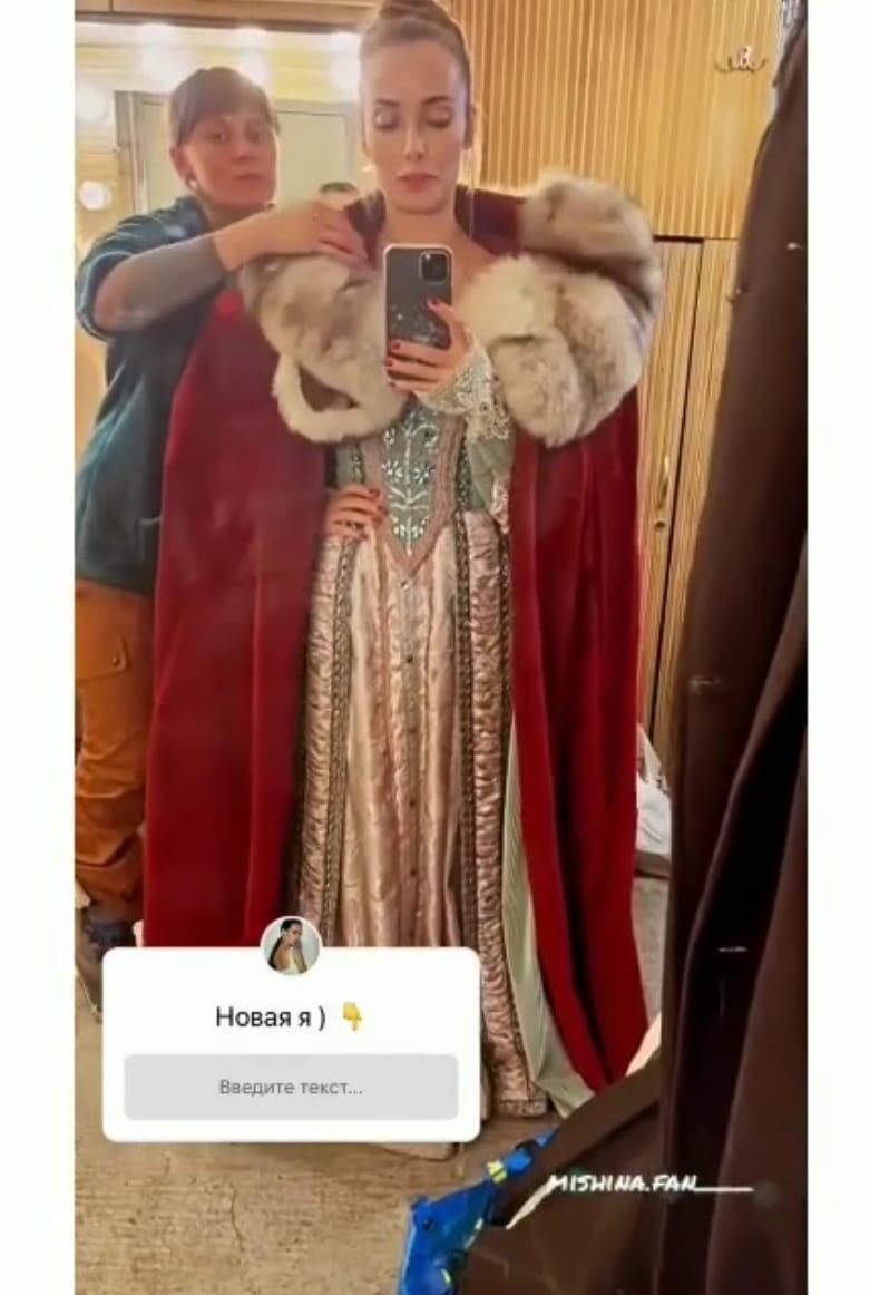 Ksenia Mishina - Sasha Ellert - Bachelorette Ukraine -  Season 1 - Discussion  - Page 5 DMqyL2APnHE