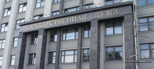 Госдума приняла закон о регулировании выбросов в воздух- Яррег - новости Ярославской области