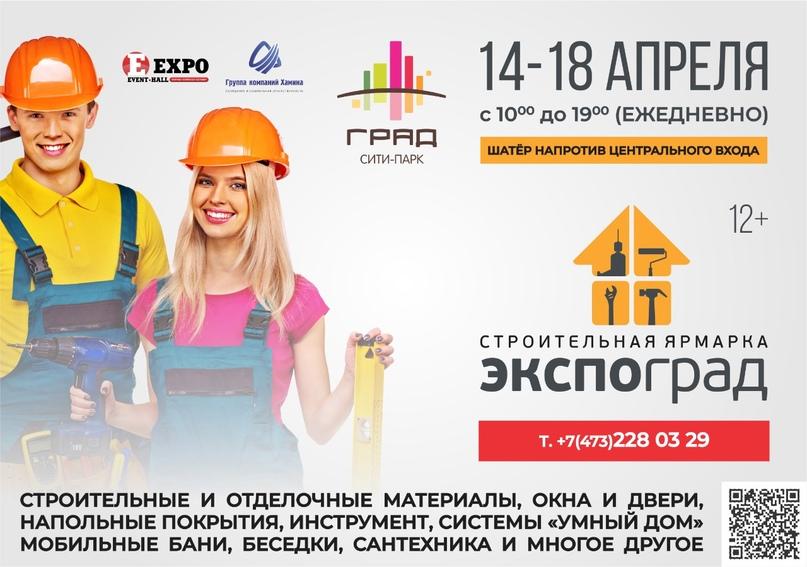 Строите дом или делаете ремонт? 🏚