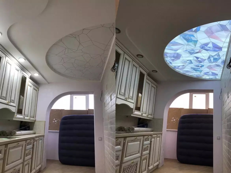 Натяжные потолки варианты дизайна Калининская