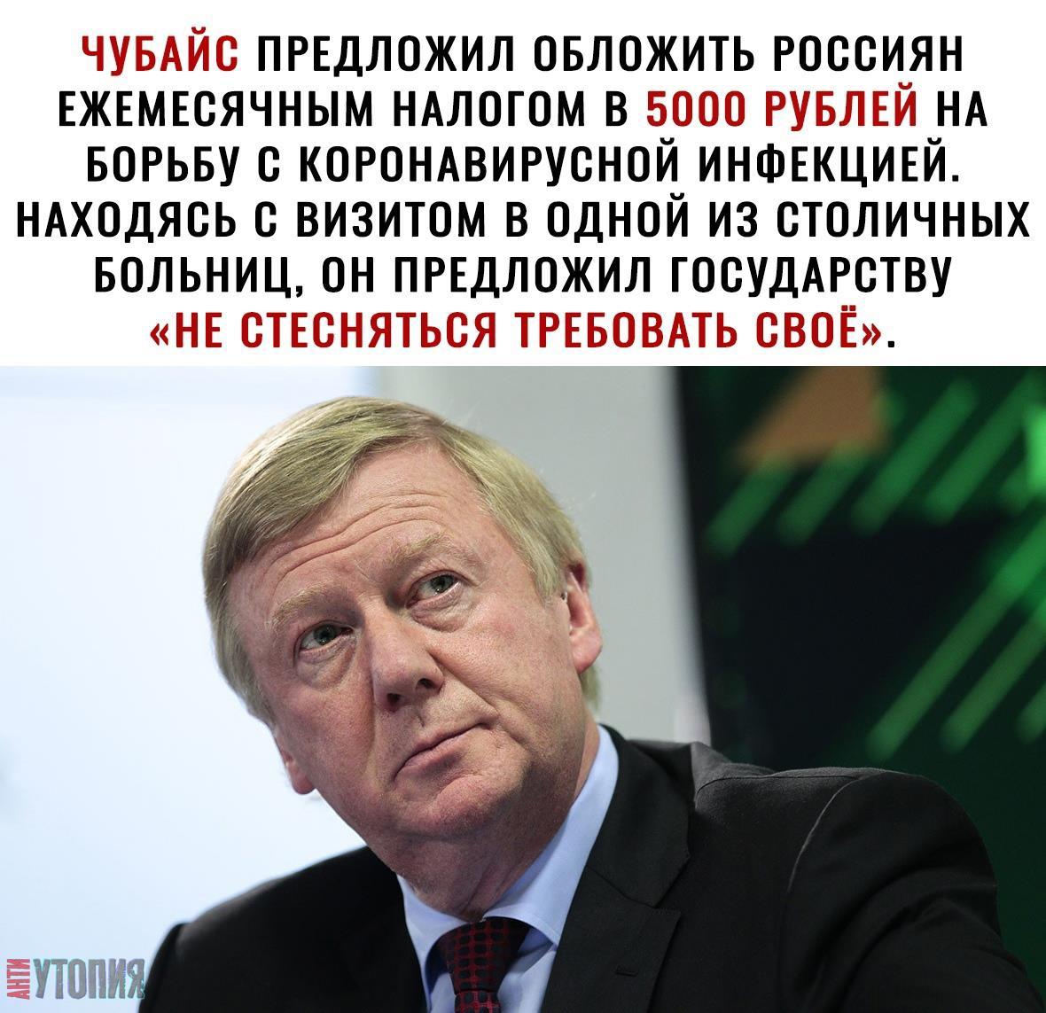 АНТИУТОПИЯ  УТОПИЯ 166764