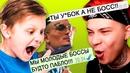 Васильев Максим | Тула | 6