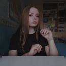 Галя Суденко