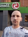 Персональный фотоальбом Дениса Копытова