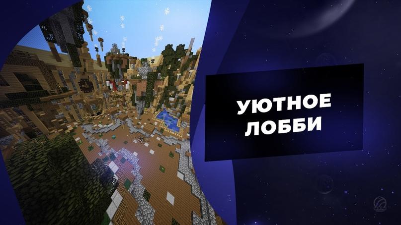 Эээ… Зелёный предатель! — Режим «AmongUs» уже в Minecraft!, изображение №15