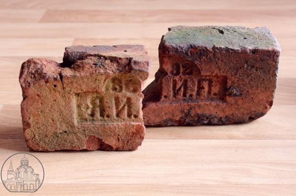 Дореволюционные остатки кирпичей с клеймами, найденные во...