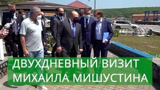 Председатель Правительства России Михаил Мишустин посетил Сахалинскую область
