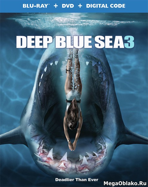 Глубокое синее море 3 / Deep Blue Sea 3 (2020/BDRip/HDRip)