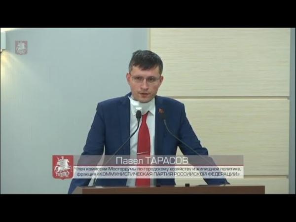 П.М.Тарасов. Распространение короновируса в Москве, это результат работы Московского правительства.