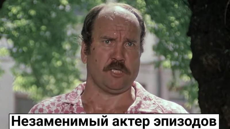 Валентин Букин Незаменимый актер эпизодов