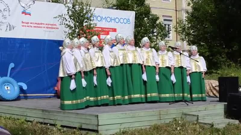 Хор села Ломоносово