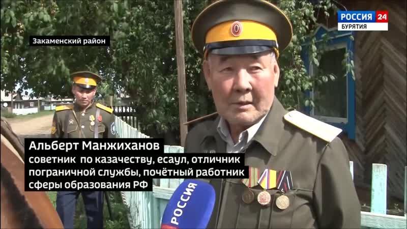 БГТРК об охране государственной границы в Закаменском районе