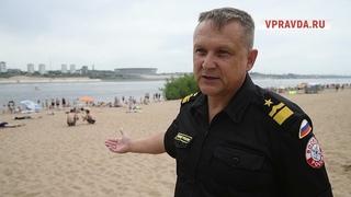 Волгоградцам напоминают об опасности купания на диких пляжах