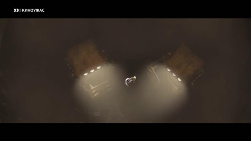 Анонсы и начало эфира Киноужас 14 01 2021