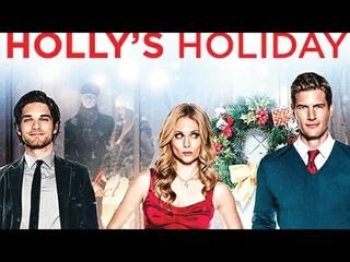 💖💝 Best Hallmark Movies 2020💘💖Holly's Holiday Hallmark Comedy, Family Christmas Movies