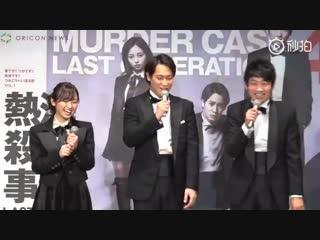 【今泉佑唯 in ORICON NEWS YouTube 舞台『熱海殺人事件 LAST GENERATION 46』制作発表会】