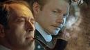 Приключения Шерлока Холмса и Доктора Ватсона Все серии. HD