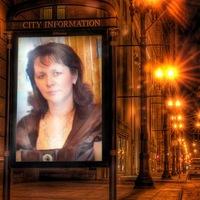 Гульсия Ильтинбаева