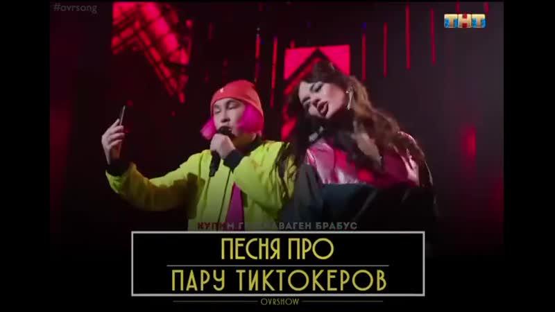 ПРЕМЬЕРА | «Однажды в России» | По воскресеньям в 2100 | ТНТ
