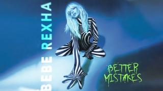 Bebe Rexha - Die For A Man (feat. Lil Uzi Vert) (Official Audio)