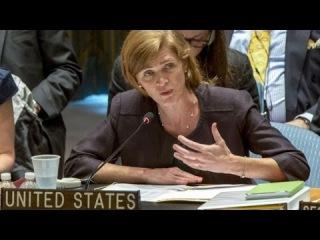 Саманта Пауэр обвинила Россию в попытке захватить как можно больше украинской территории.