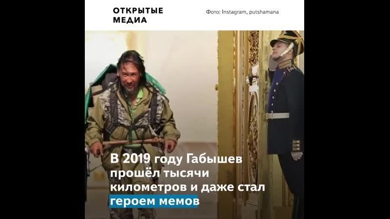 В Якутии задержали шамана, готовившего второй поход в Москву для «изгнания демона-Путина»