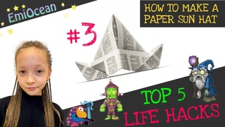 Life hacks for kids - How to make a paper sun hat 🔵
