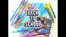 Back To School / Мои покупки к школе