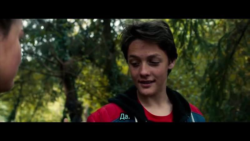 Дом на дереве Cabane Франция 2016 короткометражка