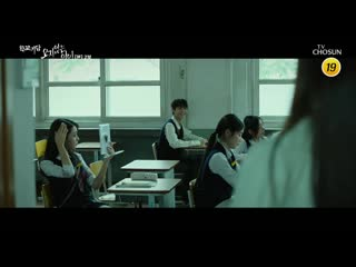 200920 The Child Who Doesn't Come. E 2. Sohye