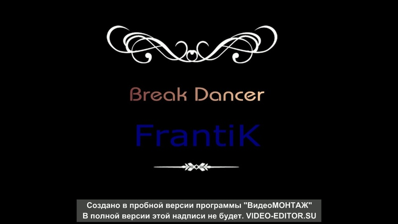 Break Dancer FrantiK