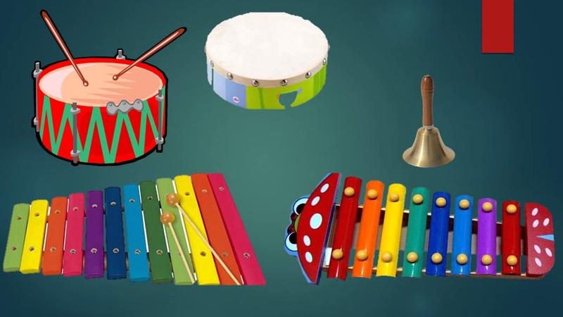 Музыкально-дидактическая игра Музыкальный магазин