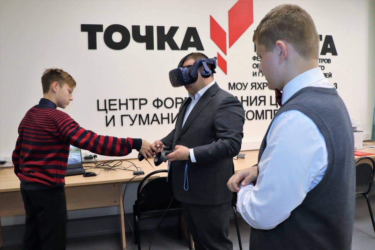 Состоялся всероссийский Марафон открытий центров «Точка роста»
