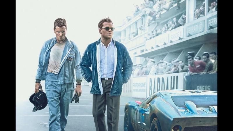 Ford против Ferrari 2019 боевик, драма, спорт, биография
