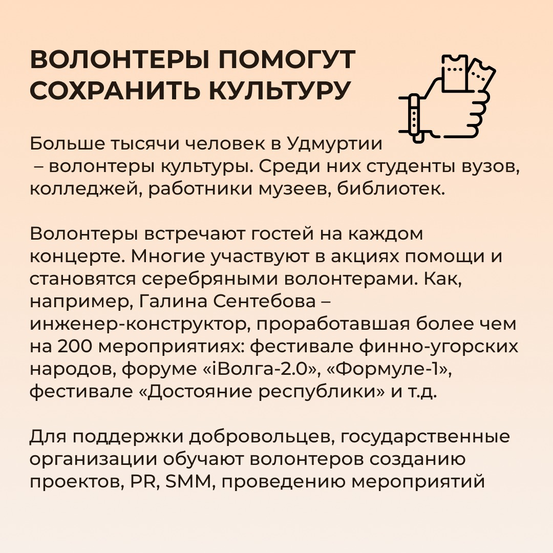 https://sun9-47.userapi.com/niRTkQaNyAxXwU93H1RYXb572myN5sBYIpGUjw/G68qJBcDXPk.jpg