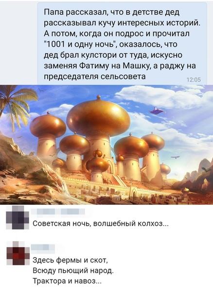 Фото №457301580 со страницы Andrey Volkov