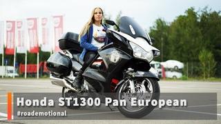 """Honda ST1300 Pan European: серия """"Большие путешественники"""" (обзор от Ксю) /Roademotional"""