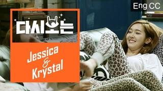 [JessicaAndKrystal] (ENG/SPA/IND) Krystal Jessica Real Sister Fight Official_Clip Diggle