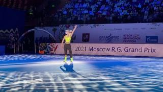 Дария Сергаева показательное выступление на Гран-При 2021, Москва