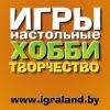 Igraland.by - Магазин настольных игр