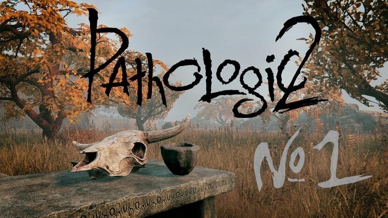 Рельсы это красиво Прохождение Pathologic 2 Часть 1