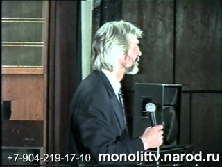 Борис Хмельницкий. Мичуринский концерт 1996 год.